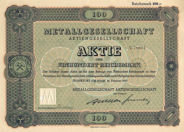 德国金属公司