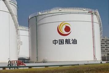 中航油新加坡公司巨亏案例分析